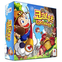 Coconuts Children's Game